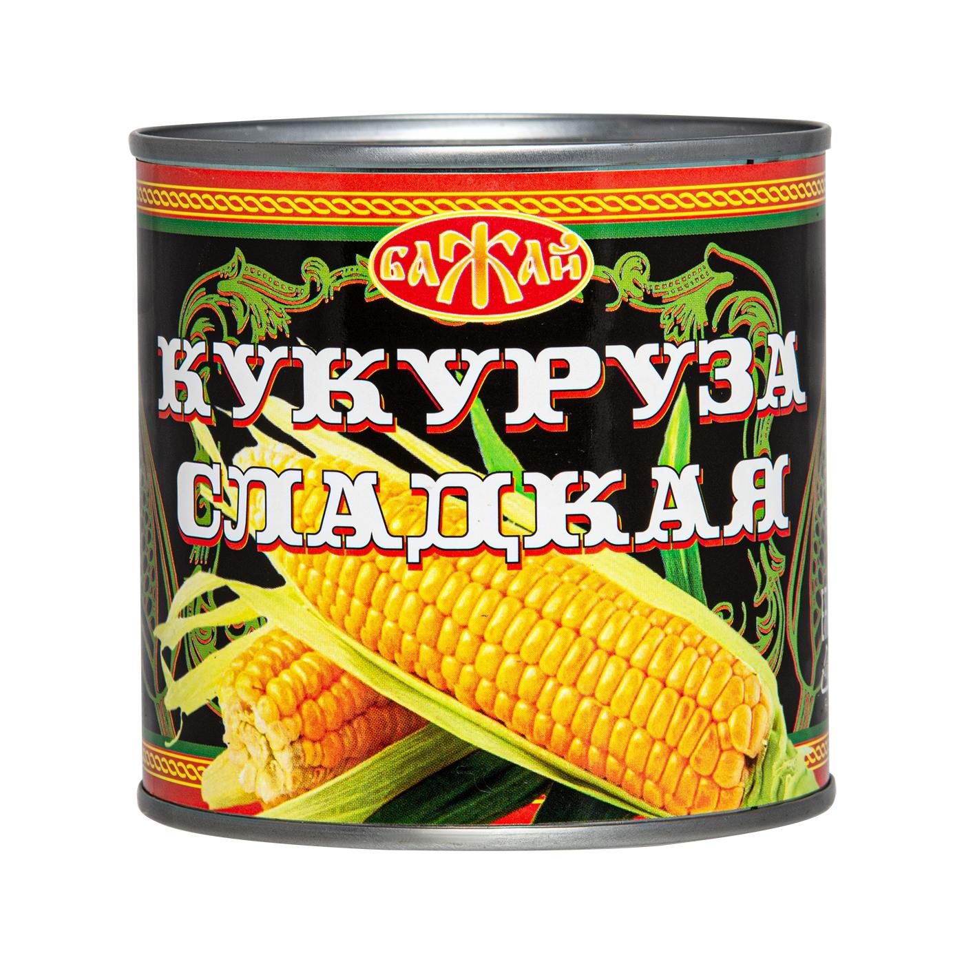 Кукуруза консервированная оптом